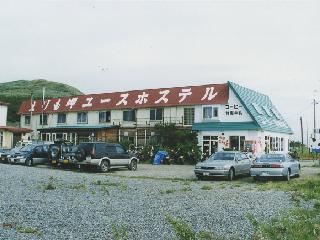 日本中を巡る旅 Vol.5 1997年08...